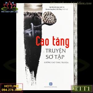 CAO TĂNG TRUYỆN SƠ TẬP (Lương Cao Tăng Truyện)