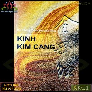 KINH KIM CANG - HT TUYÊN HÓA LƯỢC GIẢNG (tạm hết hàng)