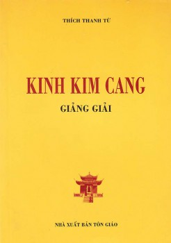Kinh Kim Cang - Giảng giải