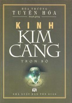 Kinh Kim Cang - trọn bộ