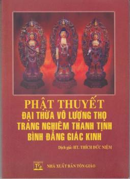 Phật thuyết đại thừa vô lượng thọ trang nghiêm thanh tịnh bình đăng giác kinh
