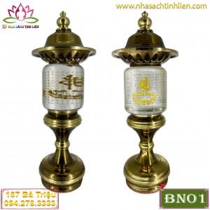 Đèn Bát Nhã Tâm Kinh Thủy Tinh Đồng (Nhỏ)
