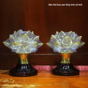 Đèn thờ hoa sen thủy tinh cỡ nhỏ