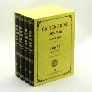 Luận tạng phật giáo Tuệ Quang tập 32