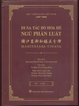 Di-sa-tắc Bộ Hòa Hê Ngũ Phần Luật tập 1