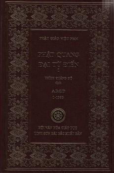 Phật Quang Đại từ điển - Từ điển Phật giáo