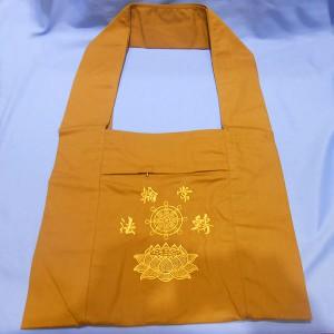 Túi đãi màu vàng